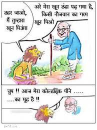 pakka ghar in english